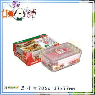 如歸小舖 KEYWAY聯府 耐熱玻璃保鮮盒(1.1L)GR1100/GR-1100