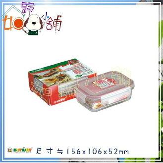 如歸小舖 KEYWAY聯府耐熱玻璃保鮮盒GR400/GR-400