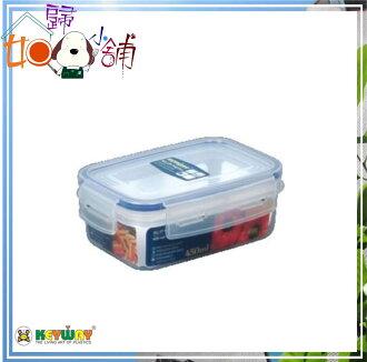 如歸小舖 KEYWAY聯府天廚長型保鮮盒KIR450