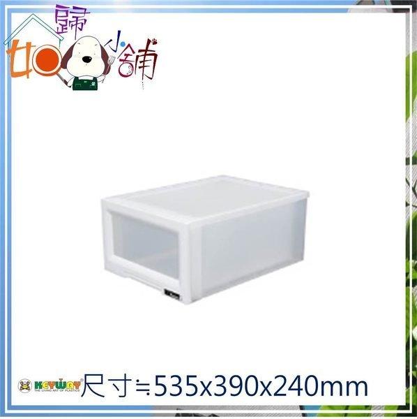 如歸小舖 KEYWAY聯府 抽屜整理箱(平板) LF0051/LF-0051