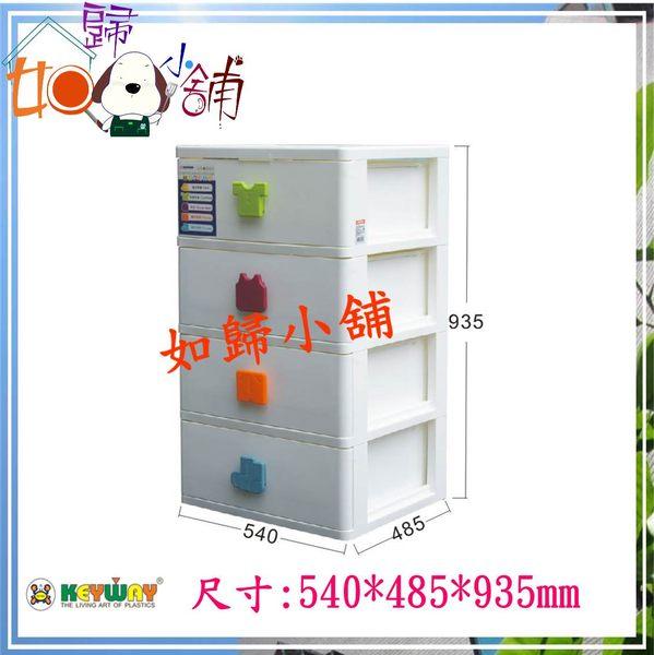 如歸小舖 聯府KEYWAY SP-840 特大EQ四層收納櫃(附輪) 新款簡單外型