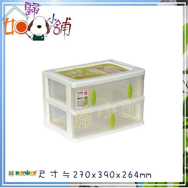 如歸小舖 清靜居家收納盒(3格)W3/W-3