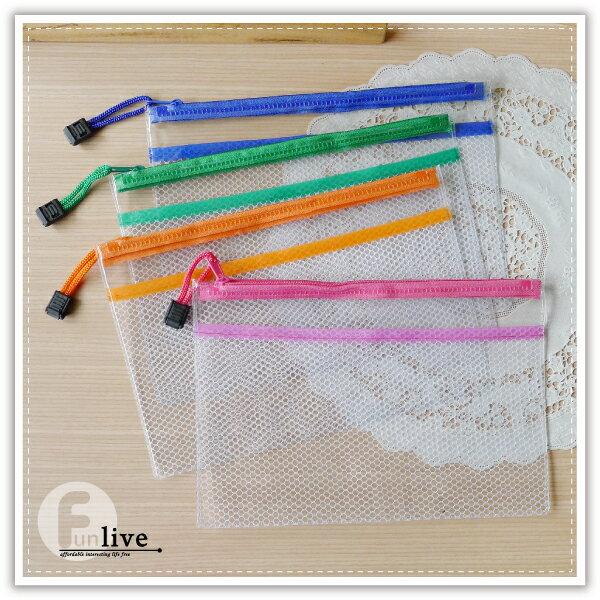 【aife life】A5透明雙層網格袋/橫式 文件 收納袋/雙層 拉鍊袋/資料袋/資料夾/筆袋/文件夾/收納包