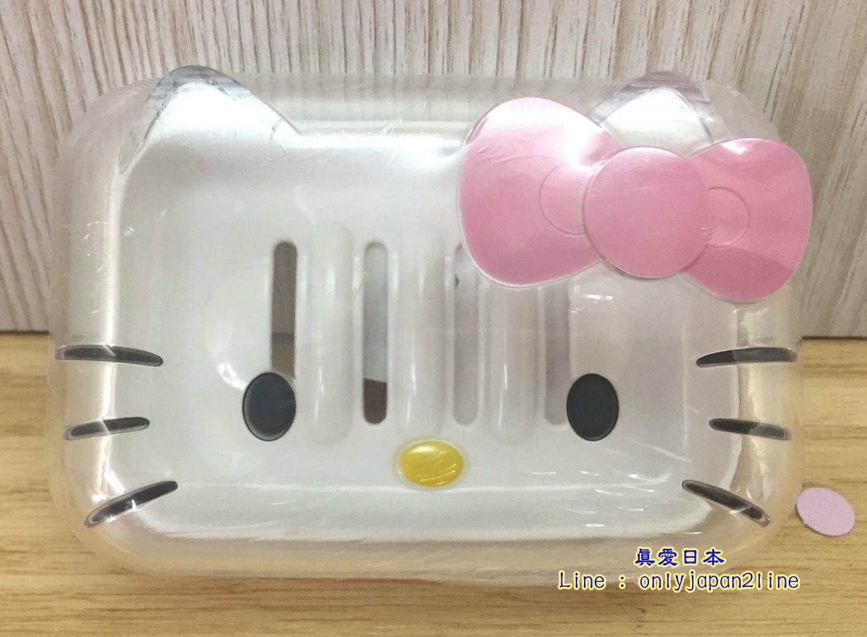 【真愛日本】16082400015立體造型肥皂盒-KT大臉粉結   三麗鷗 Hello Kitty 凱蒂貓 浴室用品 收納 正品 限量
