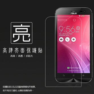 亮面螢幕保護貼 ASUS ZenFone Zoom ZX551ML 5.5吋 Z00XS 保護貼