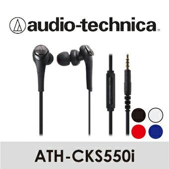 【 Audio-Technica 鐵三角 】 iPod/iPhone/iPad專用耳塞式耳機   ATH-CKS550i