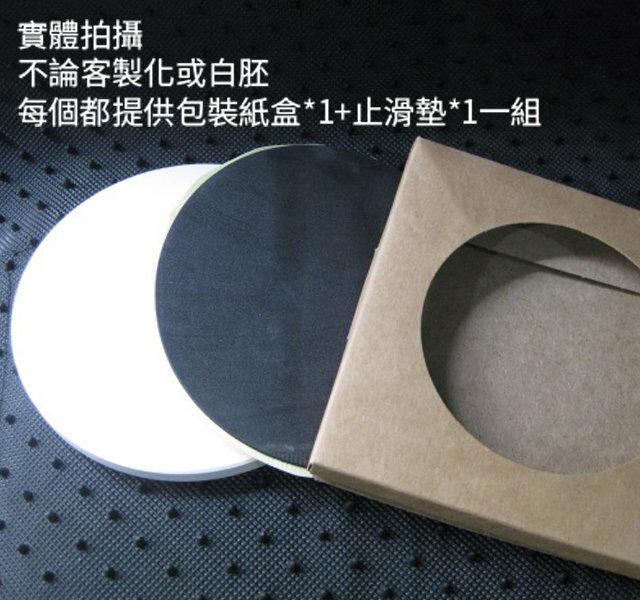 [淨白素坯]鶯歌淨白胚 陶瓷吸水杯墊 工廠直營