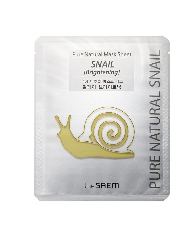 韓國the SAEM Pure Natural 蝸牛亮白萃取面膜-20ml Pure Natural Mask Sheet [Snail Brightening]【辰湘國際】