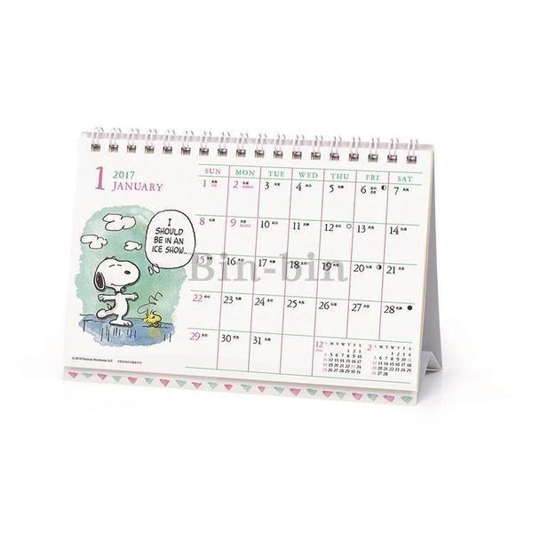 史努比 桌曆 904~748