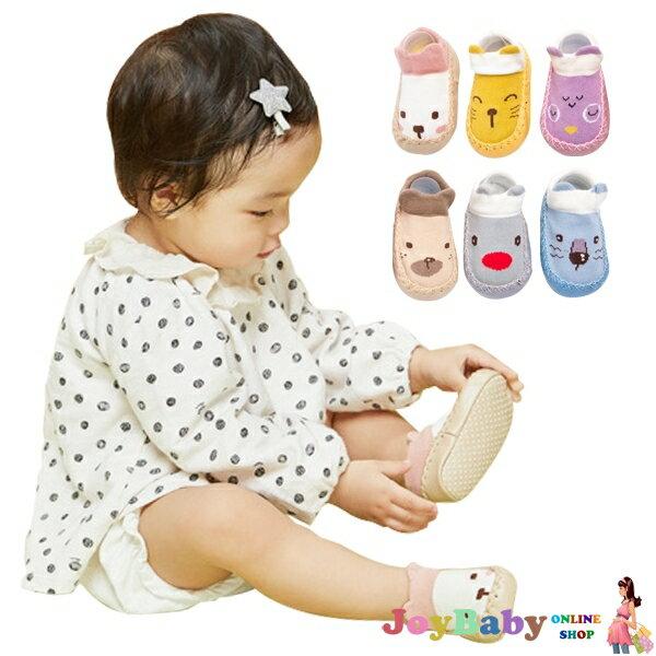 寶寶學步鞋 嬰兒軟底室內鞋 地板鞋JoyBaby