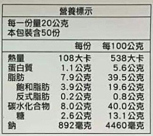 日本好侍佛蒙特業務用咖哩 1公斤