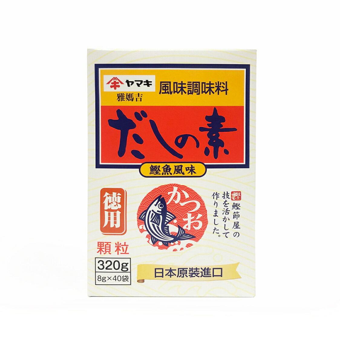 YAMAKI 風味調味粉鰹魚風味 40袋入