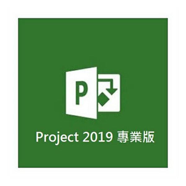 Microsoft 微軟 ESD-Project Pro 2019 專業版