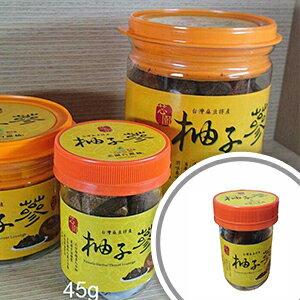 【購禮數】芯園柚子蔘 Pomelo Herbal Throat Lozenge (300g) 買一送一