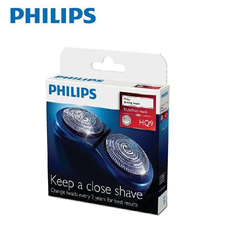 飛利浦PHILIPS電鬍刀刀頭-三刀圈刀頭/2刀頭(HQ9/21)