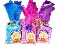 分享幸福的婚禮小物推薦喜糖_餅乾_伴手禮_糕點推薦(馬來西亞)萌小熊軟糖 1包600公克(35小包) 特價 79元 (拜拜節慶用糖 婚禮用糖 聖誕糖 喜糖 活動用糖)
