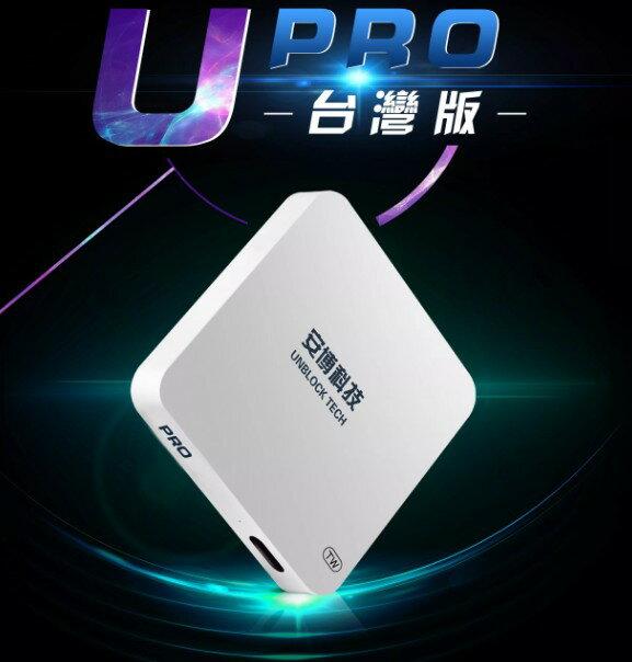安博盒子 UPRO 安博PRO 最新X900 電視盒 多媒體機上盒 Pro 台灣版 公司貨 加贈無線滑鼠【迪特軍】