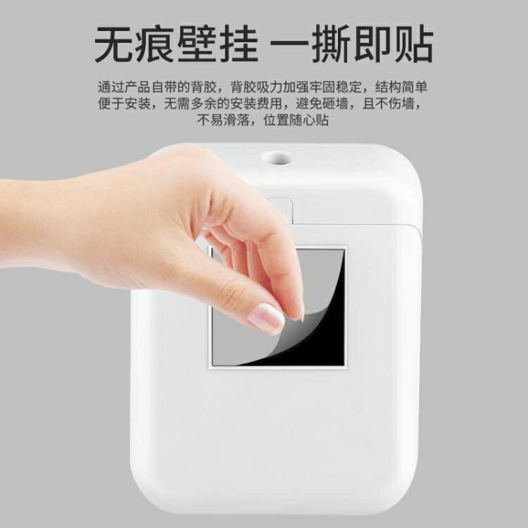 【快速出貨】擴香機 小型室內香薰香氛機家用臥室自動噴香機衛生間擴香機廁所除臭神器 交換禮物