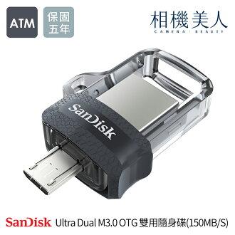 SanDisk Ultra Dual Drive M3.0 128G OTG 雙用隨身碟