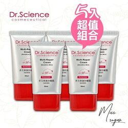 寶齡 Dr. Science 多元修護防曬霜(30ml) X5入【Miss.Sugar】【B000025】
