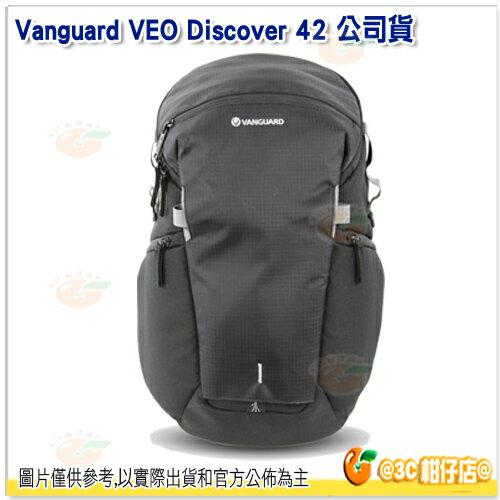 精嘉 VANGUARD VEO DISCOVER 42 公司貨 後背包 攝影後背包 附雨罩 9吋平板 相機包 0