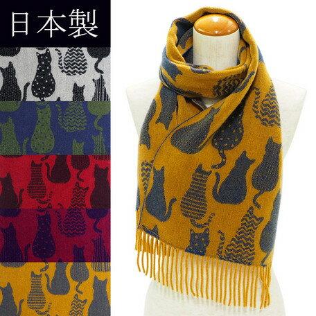 貓咪剪影系列流蘇圍巾冬季保暖配件2018貓奴女友聖誕禮物-日本製-6色