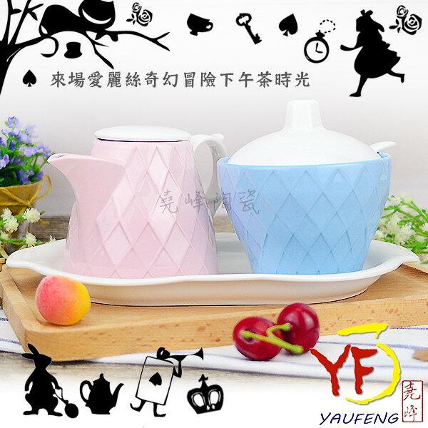 堯峰陶瓷:★愛麗絲餐桌系列★法式陶瓷菱形調味罐組(2入)(附糖罐及壺盅湯匙)早午餐