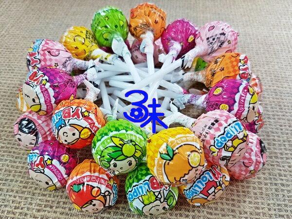 (台灣) 可愛水果棒棒糖 1包600公克 (約44支) 特價90元 (大小類似加倍佳棒棒糖)▶全館滿499免運
