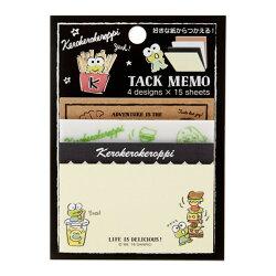 大眼蛙食物造型桌立式4款自黏便箋 三麗鷗 辦公室小物 漢堡 冰淇淋 薯條 日貨 正版授權L00010405
