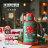 【免運】韓國BeddyBear 不銹鋼保溫吸管杯 / 兒童保溫瓶 / 吸管水杯水壺 2