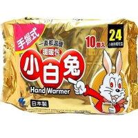 暖暖包*日本進口*【小林製藥】小白兔暖暖包 ~手握式~-安康藥妝-3C特惠商品