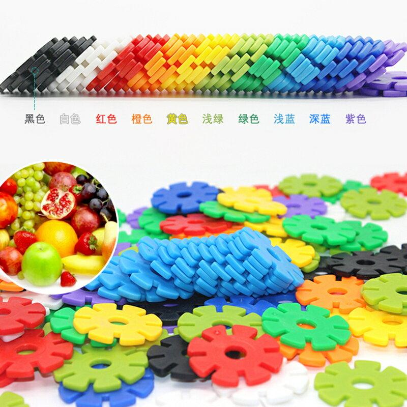 雪花片 兒童益智玩具3D立體百變積木拼插拼裝大號雪花片積木兒童園玩具『XY17404』