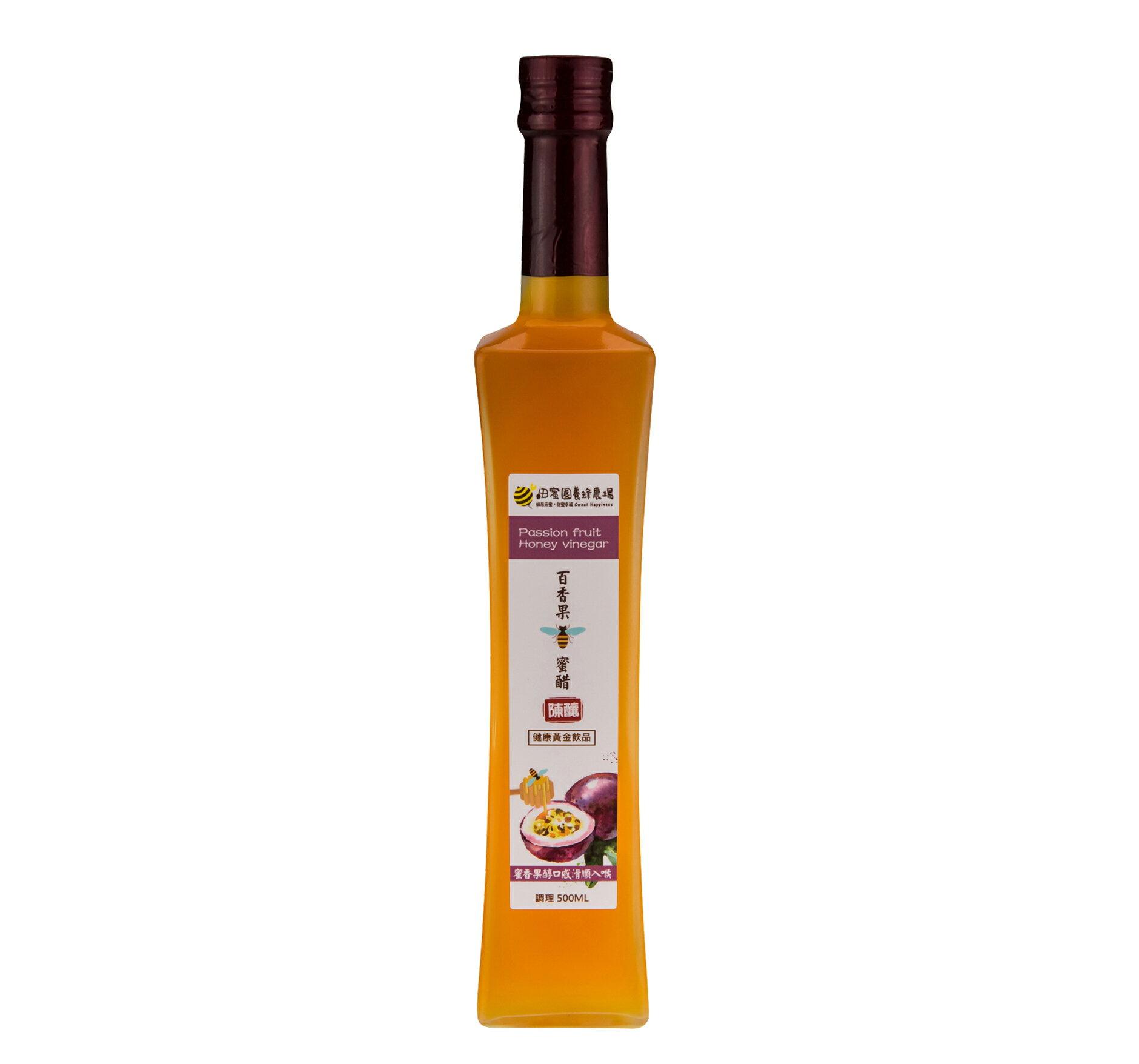 【田蜜園養蜂農場】真味有限公司|百香果蜂蜜醋|蜂蜜、蜂花粉、蜂王乳、蜂蜜醋系列