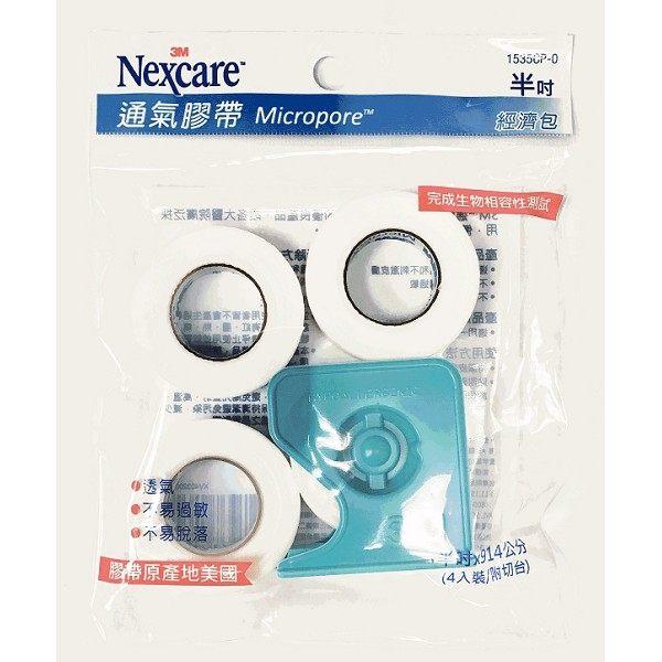 3M Nexcare 通氣膠帶 透氣膠帶 0.5吋白色 附切台 4入 / 包★愛康介護★ - 限時優惠好康折扣