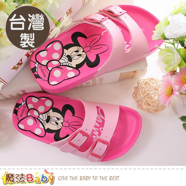女童鞋台灣製迪士尼米妮兒童拖鞋魔法Baby~sk0378