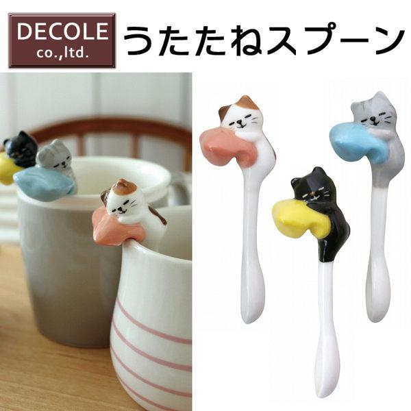 日本可愛貓咪湯匙陶瓷攪拌棒睡姿三款743532代購