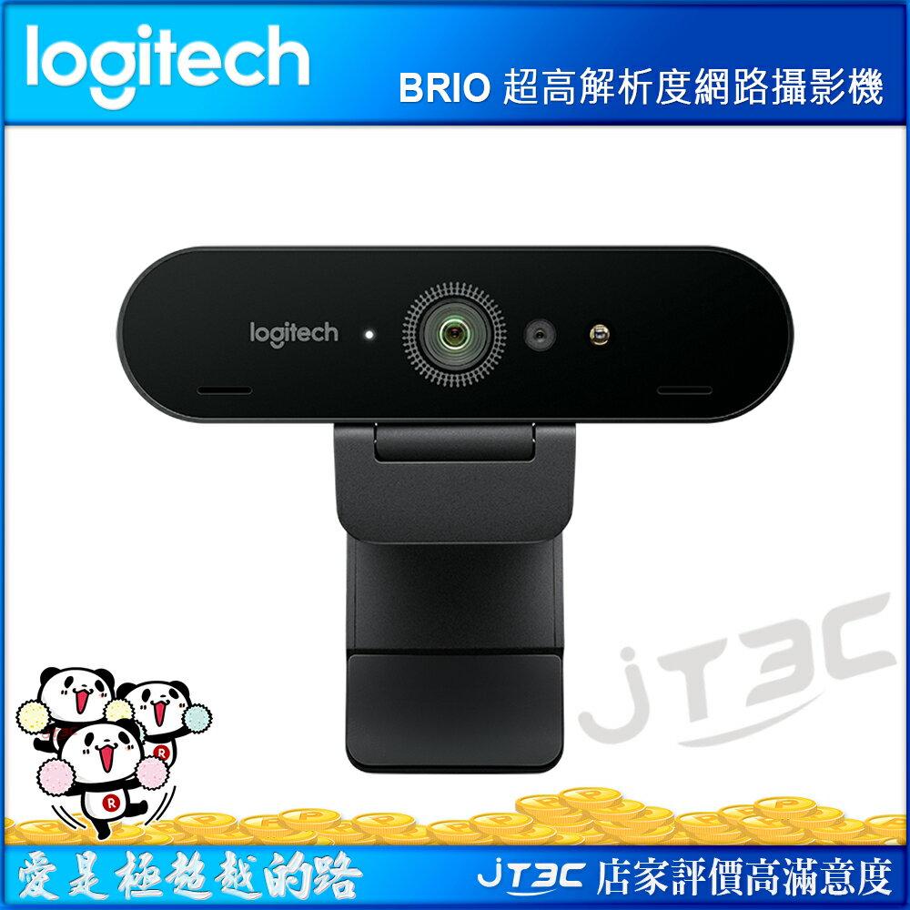 【滿3千10%回饋】Logitech 羅技 BRIO 4K HD 網路攝影機