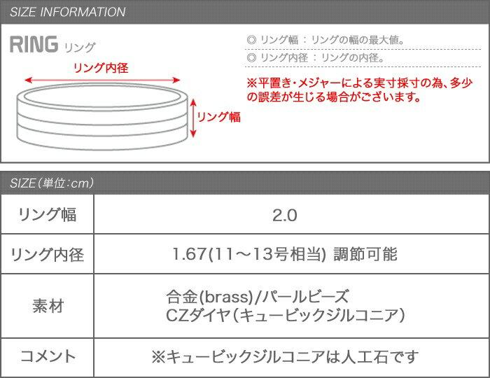 日本CREAM DOT  /  個性鋯石珍珠戒指-a00481-日本必買 日本樂天直送(1078) /  件件含運 9