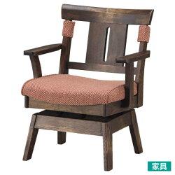 ◎和風木質旋轉式餐椅 附扶手 YAMATO2 DBR NITORI宜得利家居