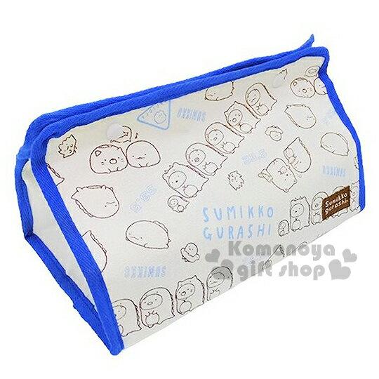 〔小禮堂〕角落生物 帆布面紙套《藍.朋友.logo》室內汽車兼用