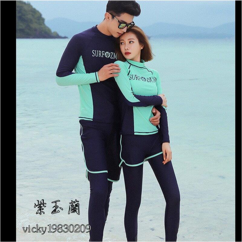 ✨台灣出貨可自取✨ 新款速乾材質女5件套男3件套水母衣防曬浮潛裝長袖拉鏈款泳衣情侶衝浪裝*紫玉蘭 9005薄荷綠