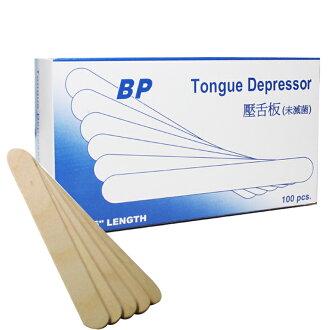 【醫康生活家】壓舌板 100入/盒