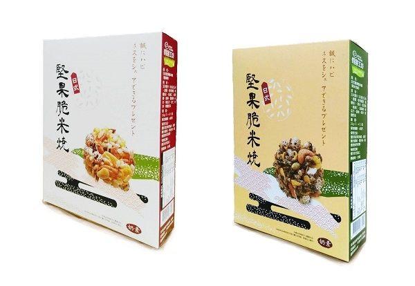 得意工坊 堅果脆米燒~蔓越莓 黑米芝麻^(25g^~4^) 120~ 109 點心 酥脆堅