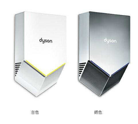 DysonAirbladeV型乾手機烘手機(110V)