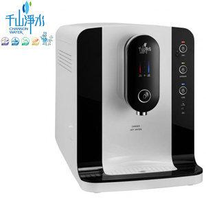 千山淨水  智慧型桌上冰溫熱飲水機  WD-350
