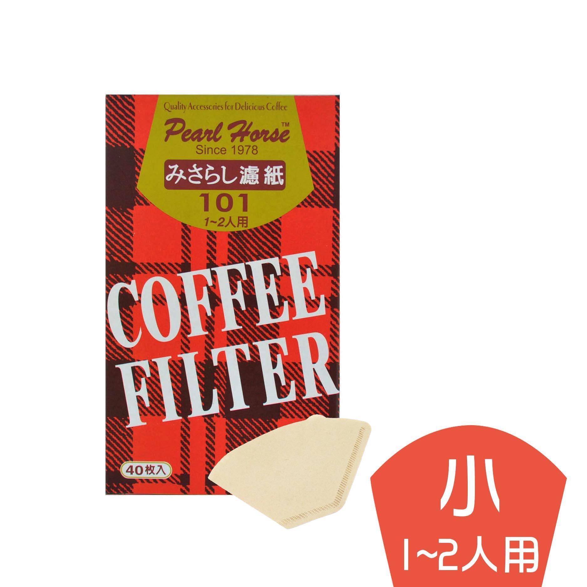寶馬咖啡濾紙1~2人(40枚)