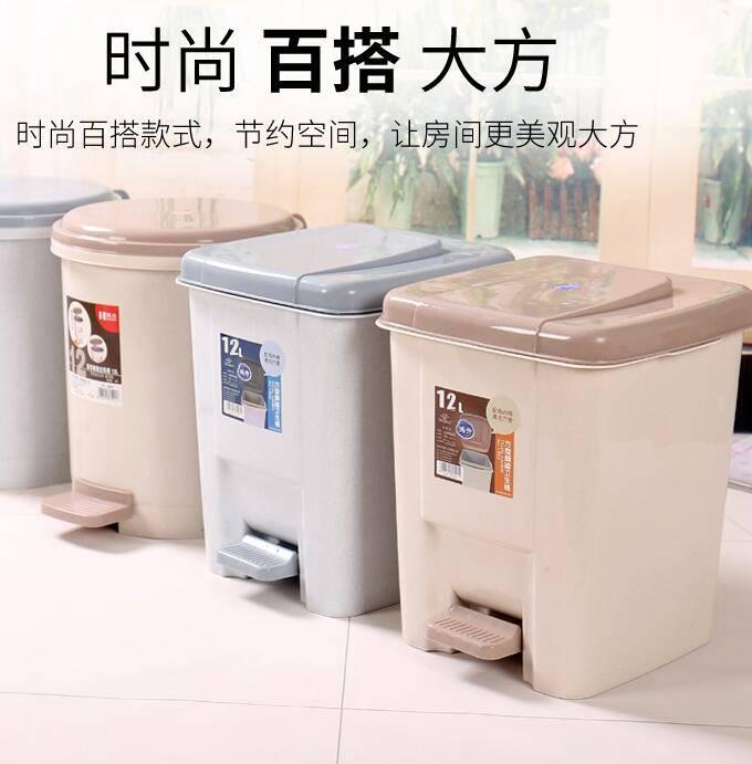 【限時結帳領券現折30】腳踩垃圾桶 家用有蓋衛生間客廳臥室大號廚房帶蓋可愛腳踏式垃圾筒