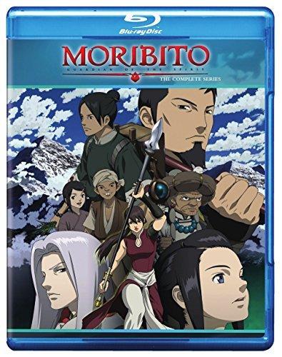 Moribito - Complete Series [Blu-ray] d3605aa8bf6fd4d54e7ddf78beea002f