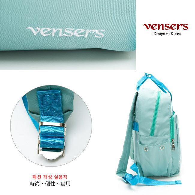 【vensers】 都會風後背包 (RB0980301湖綠) 5