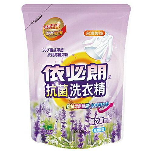 依必朗抗菌洗衣精補充包薰衣草1800g【愛買】
